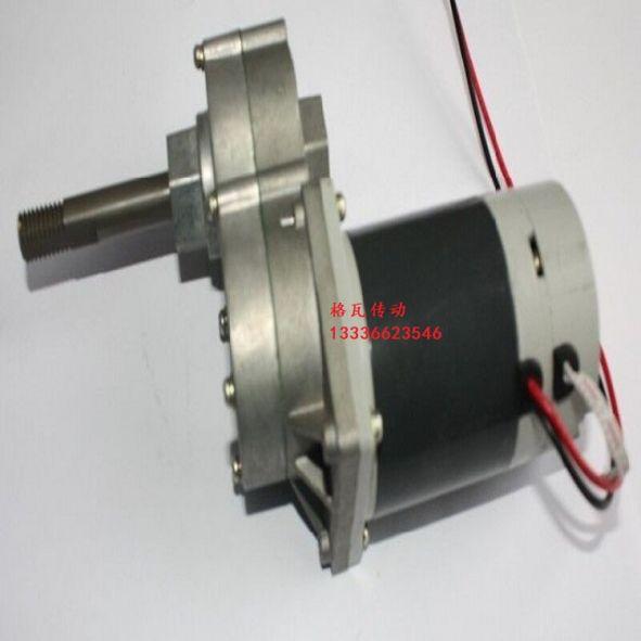 微型直流减速电机订制
